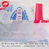 Repas de empaquetage de maïs du marché d'Alibaba Chine, blé, sac de l'haricot pp