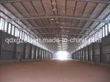 Здание мастерской стальной рамки (SS-558)