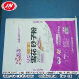小麦粉の包装のためのグラビア印刷の印刷のOEMのPPによって編まれる袋