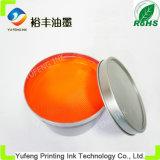 La fluorescence d'encre, de l'encre fluorescente offset, impression offset de l'encre
