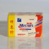 Venda por grosso de detergente de lavanderia sabão em barra de sabão de Lavagem