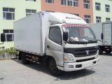 경트럭 몸 (HFC 1083년)
