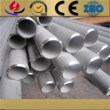 304 320屑が付いている磨かれたステンレス鋼の継ぎ目が無い及び溶接された管をアニールした