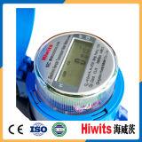 В реальном масштабе времени счетчик воды цифров монитора счетчика воды дома измерения