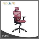 Del eslabón giratorio silla ergonómica cómoda de la oficina ejecutiva de la tela de acoplamiento de la parte posterior arriba