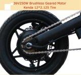 Aleación de aluminio de 12 pulgadas  bici eléctrica 250W