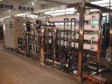Cer Bescheinigung gereinigte RO-Wasserpflanze für Batterie-/Solar-Panel-Reinigung
