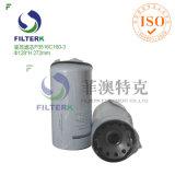 고압 Fusheng 공기 압축기 필터 Fusheng 기름 필터 P3516c160-3 Fusheng 기름 필터