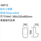 High Class Male Urinal Container Article: A6012