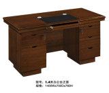 사무실 테이블 (FEC4714)