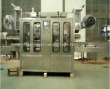 Автоматическая термоусадочная машина с сертификат CE маркировки (SLM-100)
