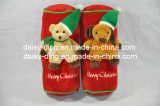 Plüsch-Süßigkeit-Kissen für Weihnachten