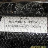 金網または金網の網かHex。 金網