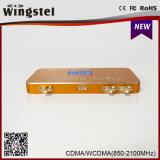 高品質アンテナが付いているデュアルバンドCDMA/UMTS 850/2100MHzの移動式シグナルの中継器