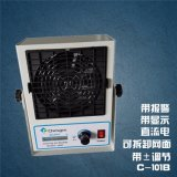 Ventilador portable antiestático del ion del ventilador del ion del ventilador del ion del recinto limpio