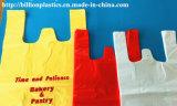Sacchetto di acquisto normale di plastica dell'HDPE con o senza stampa