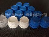 Vários tipos de injeção de plástico do molde da tampa do vaso de Óleo do Motor