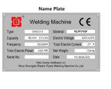 Гидровлический сварочный аппарат Shd315/90 сплавливания приклада