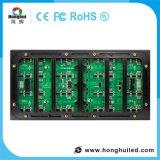 Affichage à LED publicitaire SMD3535 IP65 / IP54