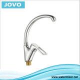 Vente chaude du robinet mélangeur de cuisine à poignée unique JV 71909
