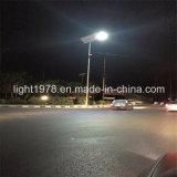La lumière solaire rue lumière solaire installé en Somalie