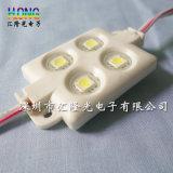 4 pedazos de SMD LED saltaran el módulo impermeable del LED