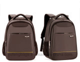 Geschäfts-Laptop-Rucksack-Arbeitsweg-Schule-Beutel-große Kapazitäts-Rucksack angepasst