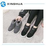 Комфорт повседневная обувь с утолщения для человека является женщина