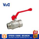 Valvole a sfera d'ottone della maniglia di leva di prezzi bassi del fornitore della fabbrica (VG-A12021)