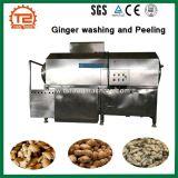 ポテトのショウガの洗濯機およびショウガの洗浄および皮機械
