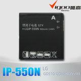LG Bl49pHのための3000mAh携帯電話電池