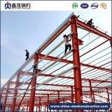Estructura de acero prefabricada del marco de acero de la sección del palmo grande H para el taller
