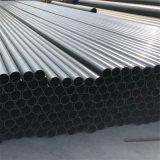 Полимерная HDPE пластмассовый сливной топливопровод