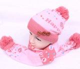 Cappello lavorato a maglia divertente della sciarpa degli insiemi del tessuto acrilico sveglio dei bambini di modo di inverno
