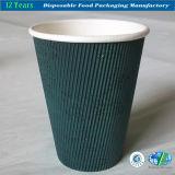 Ripple Wand-Papier-Kaffeetasse