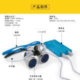 bunte zahnmedizinische Lupe 3.5X mit LED-Licht