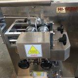 Macchina per l'imballaggio delle merci liquida del miele automatico