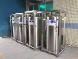 Tipo verticale cilindro della bottiglia della boccetta di Dewar per il CO2 LNG dell'argon dell'ossigeno dell'azoto liquido