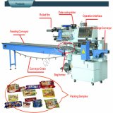 Type façonnage/remplissage/soudure cuit au four horizontal machine de la nourriture Swa-450 de conditionnement