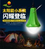 3W de alta qualidade Luzes do Painel Solar Lâmpada Solar com 3nível de brilho de intensidade regulável