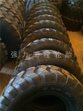 Los neumáticos OTR (8.25-16, 9.00-16, 10.00-16) , de los neumáticos OTR Gestor, neumáticos, llantas, neumáticos