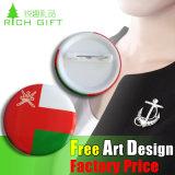 Значок Pin олова кнопки подарка промотирования дешевый пустой изготовленный на заказ