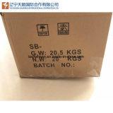 中国の製造者の卸売100%の純粋な大豆のワックスはコップのワックスのためにはげる