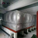 Tank van het Water van het Roestvrij staal van de Rang van het voedsel de Industriële