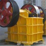 Дробилка челюсти кокса дробилки челюсти PE200*350 цены по прейскуранту завода-изготовителя Yuhong более низкая