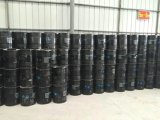 中国の295Lガスの収穫Cac2カルシウム炭化物