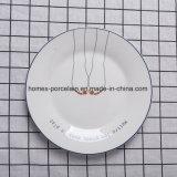 高品質の陶磁器の食事用食器セット