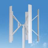 휴대용 100W 12V/24V 수직 축선 바람 터빈