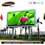 Пользуйтесь функцией настройки яркости P5/P6/P8/P10 Наружной Рекламы дисплей со светодиодной подсветкой экрана