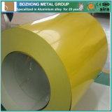 حاكّة عمليّة بيع كسا لون 5019 ألومنيوم ملف